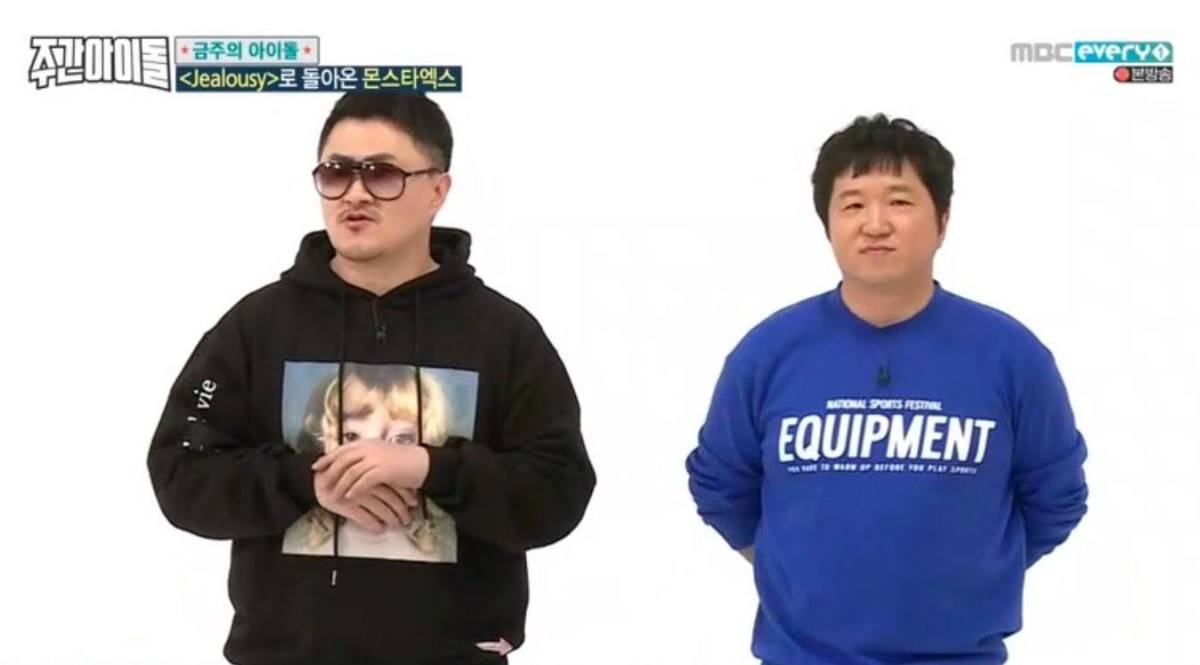 JUNG HYUNG DON Y DEFCONN SE DESPIDEN DE WEEKLY IDOL