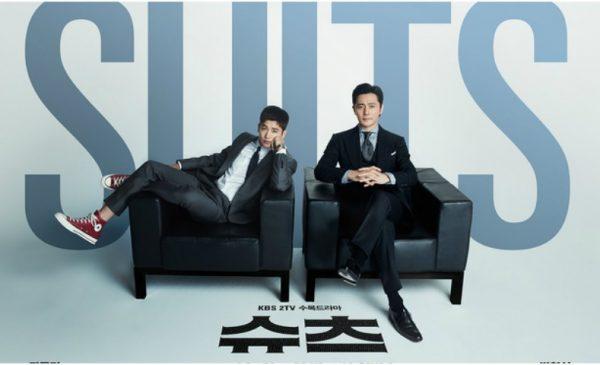Suits-600x365